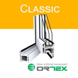 ORTEX Classic