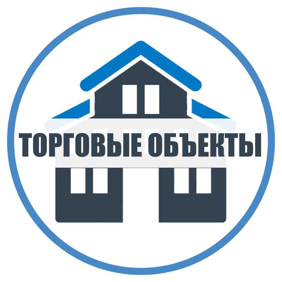 Электрика в магазине. Электромонтажные работы в торговых комплексах ЦЕНТР СЕРВИС