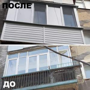 Балконы Лоджии Омск