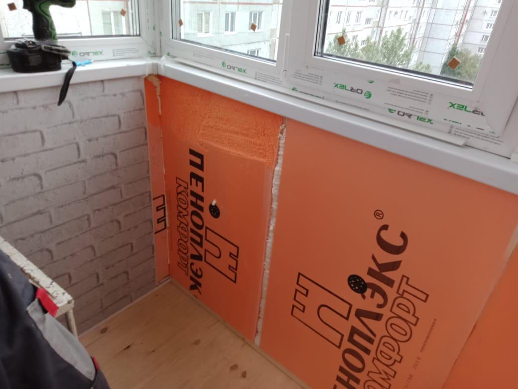 утепление балкона омск