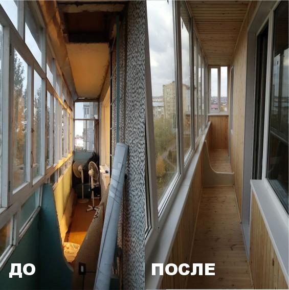 отделка балкона омск
